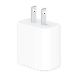 apple-18w-usbc-power-adapter