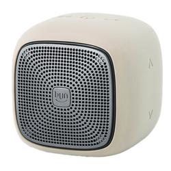 edifier-mp200-portable-speaker