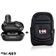 Free Earbuds and G&G Premium BackPack*